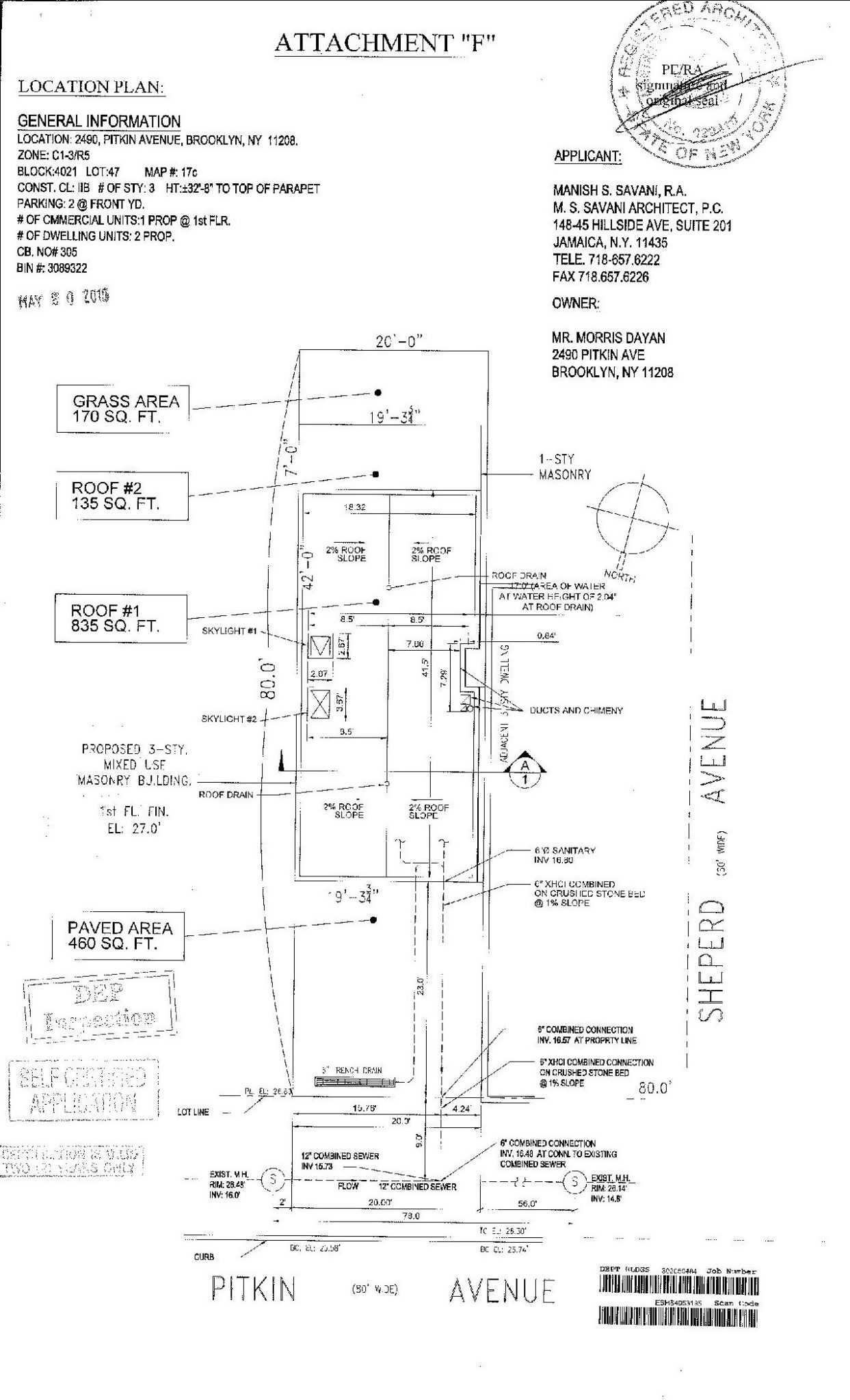 Water Main & Sewer for New Home or Rennovation - Harris Water Main