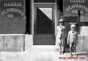 harris-vintage-setup2